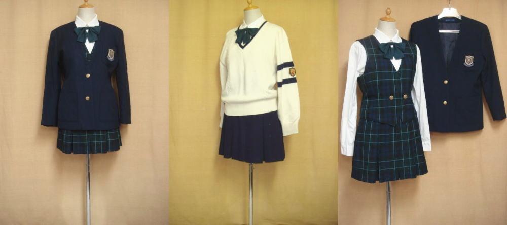 全国の制服コレクション::山村国...